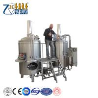 Stainless steel brewhouse micro brewery equipment two vessel mash tun system