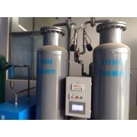 PSA  nitrogen making machine nitrogen generator system for  Offshore vessel industry