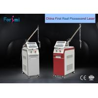 Chinese factory offer energy 1500 mj q-switched nd:yag laser free tattoo removal