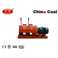 China Twin Drum Scraper winch 2JP 30 Coal Mining Double Drum Scraper Winch on sale