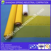 China screen mesh for screen printing 120T white/yellow 100% polyester screen mesh on sale