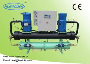 China Commercial Use High Efficient Heat Exchanger Open Water Cooled Water Chiller Small Size on sale