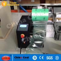 Air Mat Am320 Air Cushion Packing Machine To Wrap Delicate Goods For Protection