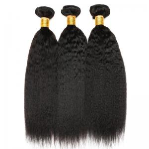 China Natural Color 10 Inch 100 Indian Human Hair Weave For Lady Kinky Straight on sale