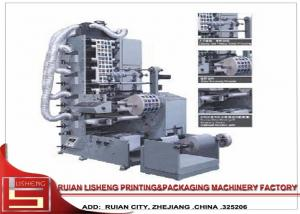 China High Speed Flexo Label Printing Machine With lamination station on sale