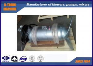 China 7.5KW Submerged Mixer QJB7.5/12-615/3-480S , waste water mixer / stirrer on sale