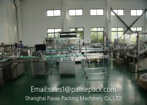 China Coconut Oil Filling Machine / Automatic Perfume Packaging Machine on sale