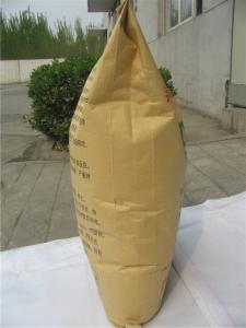 China Carboxymethyl Hydroxypropyl Oil Drilling Guar Gum Powder For Explosive Mixture on sale