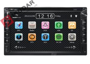 China Chery A3 / A5 / Tiggo Car GPS Navigation DVD Player With Bluetooth 3G USB  Wince System on sale