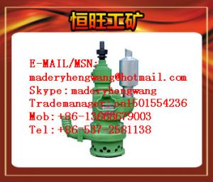 China Mine pneumatic gear submersible pump on sale