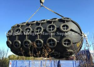 China Deflated & Foldable Floating Inflatable Marine Rubber Fender for Boats Ships Vessels on sale