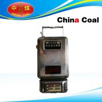 GLH200 Hydrogen Sulfide Sensor