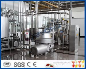 China Industrial Butter Churning Machine / Butter Packaging Machine For Butter Equipment on sale