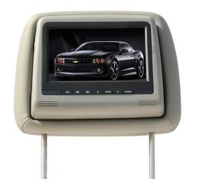 China 7 HD LED DVD, SD, USB, IR, FM, Games, Joysticks, Speakers Portable DVD Player For Car Headrest on sale