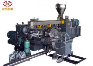 China PVC Cable Material Pellet Extruder Machine , PVC Pelletizing Line Low Noise on sale
