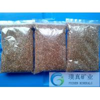 China Expanded golden Vermiculite 0.3-1 mm for incubation/Vermiculite for hardening of tissue culture plants on sale