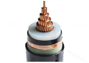 China Single Core Insulated And Sheathed Cable 21/ 35kv Cable IEC60502-2 on sale