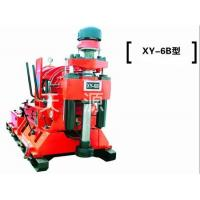 XY-6B Hydraulic Drilling Rig for Exploration