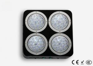 China 180 Watt Dimmable LED Grow Lights For Indoor Plants 90°/ 120°Angle on sale