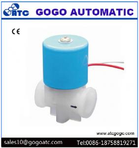 China 2 Way Plastic Mini Water Solenoid Valve For Water Purifier RO Machine 1/8 BSP 12V DC Normally Close on sale