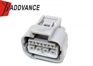 China 8 Way Female Automotive Electrical Connectors PBT 2.3 mm 7283-7080-40 on sale