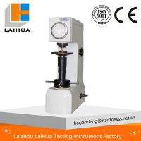 HR-150A Rockwell hardness tester -manual hardness tester,high quality harness testing mahcine