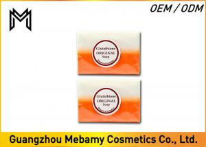 China All Natural Organic Handmade Soap , Dual Gluta Whitening Soap Skin Repair Bleaching on sale