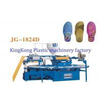 PVC Air Blowing Slipper Making Machine For Single Color Women Mens Slipper