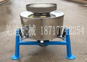 China automatic industrial compact stainless steel material oil filter machine/seprating equipment on sale