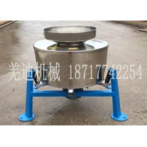 China máquina material compacta industrial automática del filtro de aceite del acero inoxidable/equipo seprating on sale