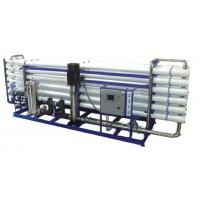 1200M3/D Reverse Osmosis Water Treatment System With 5 Micron Cartridge Filter