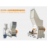 China Low Shaking Plastic Crusher Machine , Waste Plastic Crusher Stable Working State on sale