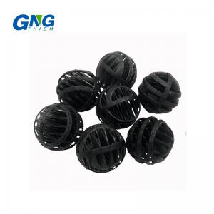 China Waster Water Treatment Pond Plastic 50mm Bio Media Balls on sale
