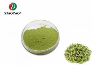 China Organic Japanese Matcha Green Tea Powder Matcha Green Tea 500-5000 Mesh on sale