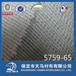 China polyester brushed tricot fusible interlining 5759-65 on sale