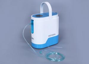 China Hiking Continuous Flow Portable Oxygen Concentrator , Battery Powered Oxygen Concentrator on sale