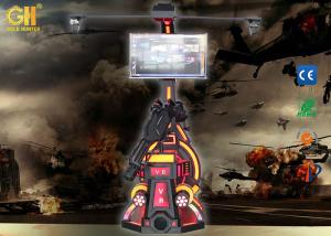 China 9D 12D Galtling Gun Shooting VR Game Machine For Theme Park / Theater on sale