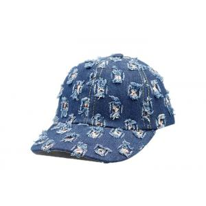 China Hole Popular Cool Baseball Caps For Guys Fashion Design 6 Panel Good Shape on sale
