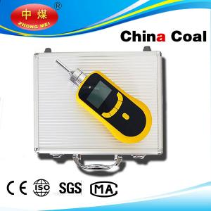 China H2 portable hydrogen gas detector on sale