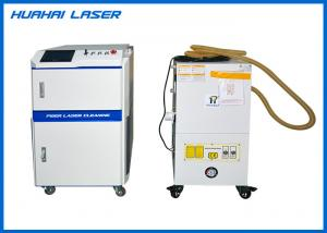 China Fiber Laser Cleaning Machine 200 Watt Eco Friendly For Rust Paint Oil Removal on sale