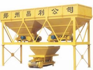 China PLD800 Concrete Batching Machine on sale