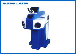 China Strong Energy Jewelry Laser Welding Machine For Stainless Steel Gold Ring Repair on sale