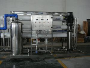 bd41141e98c Small size Fashional KYRO-250 water filter treatment Working process Raw  water