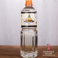 Transparent Fermented Seasoned Rice Vinegar Sour Flavor Euro Standard