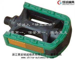China plastic baby toy car parts mould on sale