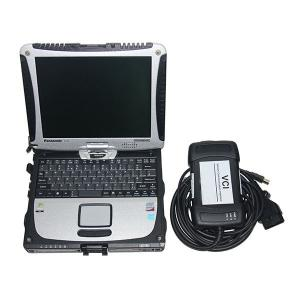 China JLR VCI Jaguar and Land Rover Diagnostics Tool with cf19 laptop JLR VCI on sale