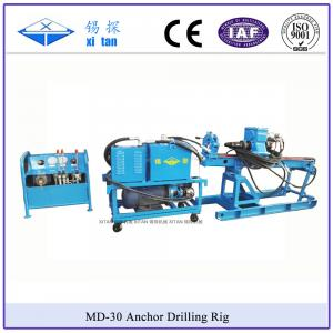 China Small anchor drilling rig simple and light weight drilling machine compact size MD - 30 on sale