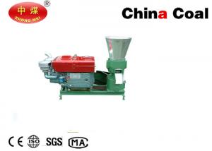 China Flat die wood compressor machine on sale