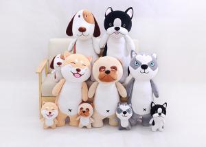 China EN71 Lovely Stuffed Animal Dog Toys 27cm / 60cm / 80cm Size With PP Cotton Material on sale