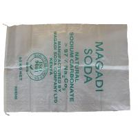 50Kg Biodegradable Plastic Fertilizer Bags , Polypropylene Soil Packaging Bags
